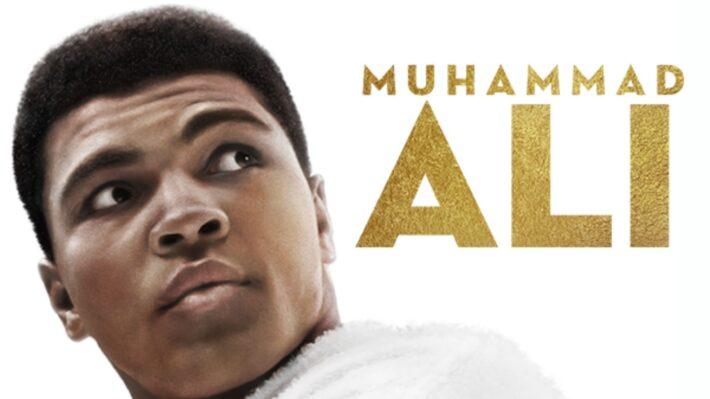 Ken Burns in the Classroom | Muhammad Ali